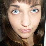 Алена, 24, Россия, Кингисепп